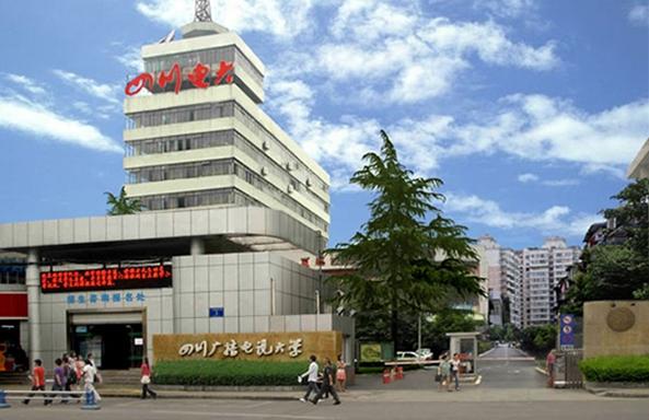 四川廣播電視大學龍泉校區二期學生宿舍